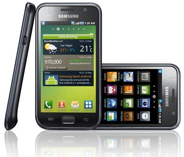 Comparaison entre le Motorola Defy, le Samsung Galaxy S et le HTC Desire Z