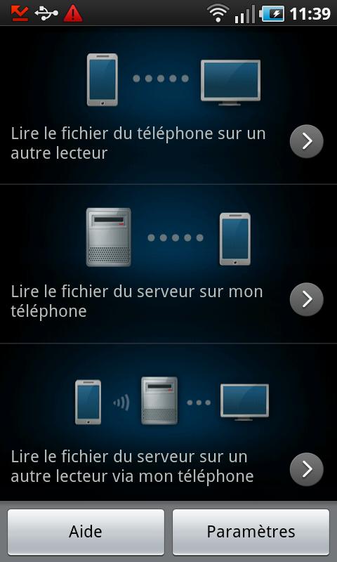 blackberry app world rencontre des problèmes de connexion au serveur blackberry app world sfr