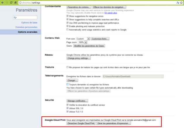 imprimer une page web en pdf sous android