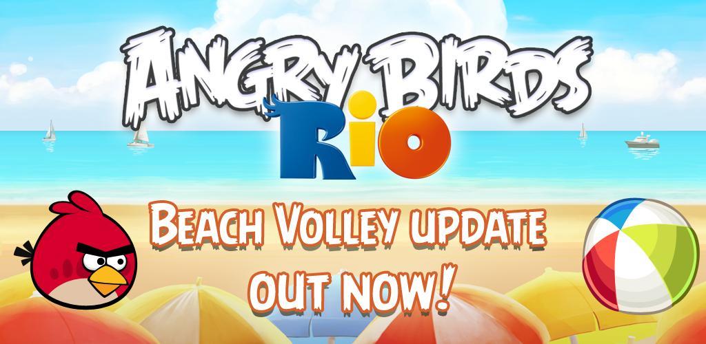mise jour d 39 angry birds rio avec de nouveaux niveaux ils font du beach volley frandroid. Black Bedroom Furniture Sets. Home Design Ideas
