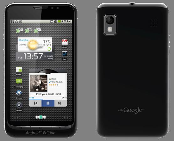 Sfr va lancer quatre smartphones android android for Staraddict 3 prix