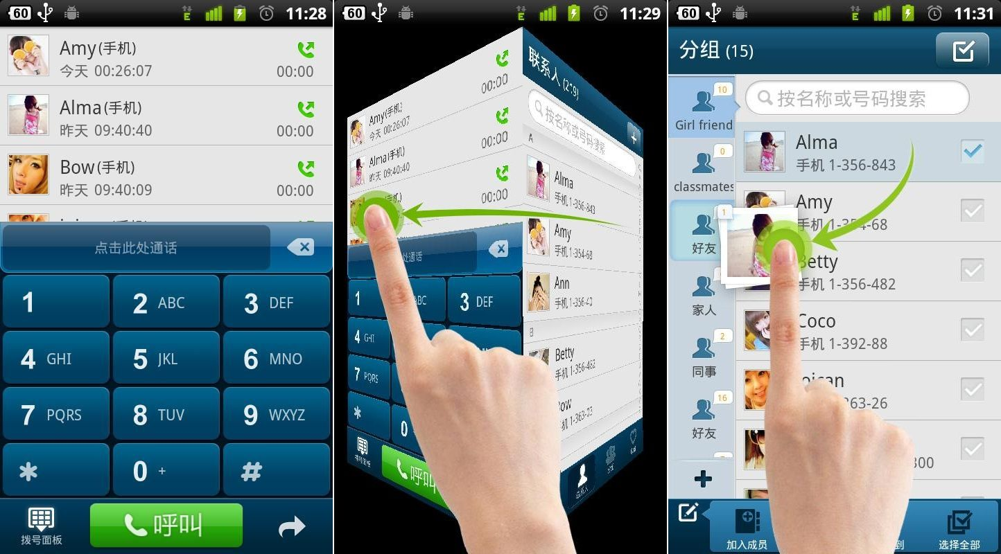 Office Rus Для Android