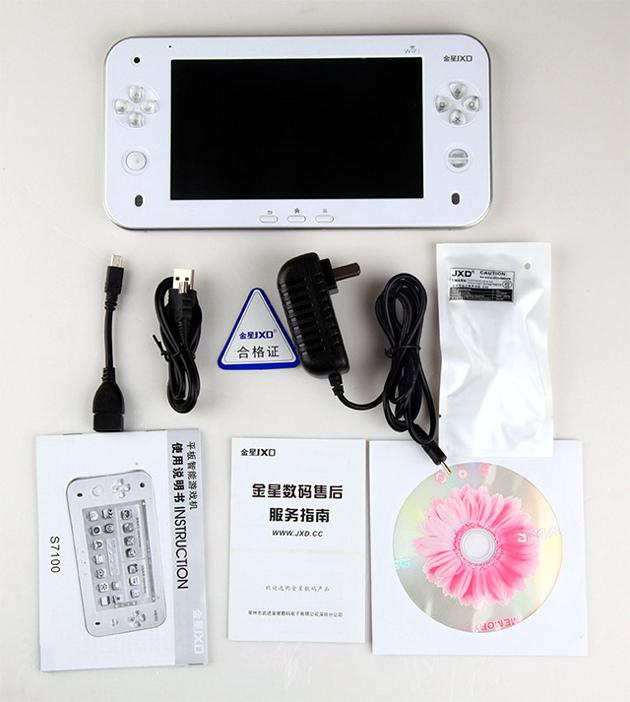 La Meilleure Console Portable: Que Vaut La Console Portable Jinxing JXD S7100 Sous
