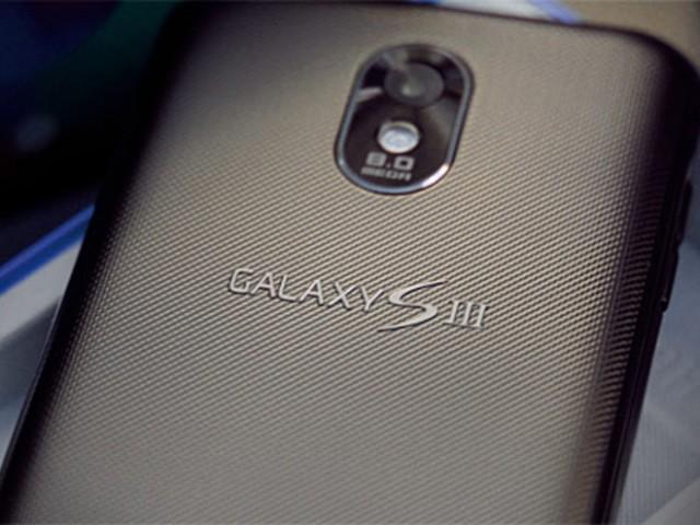 SamsungGalaxySIII