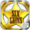 icon-six-guns-android