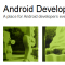 android-dev-screen-01