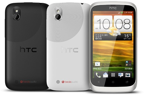 android-htc-desire-u-asie-image-1