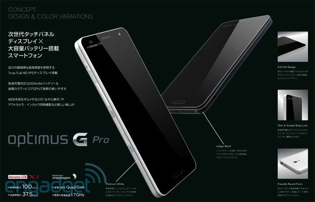 android-lg-optimus-g-pro-leak-image-0