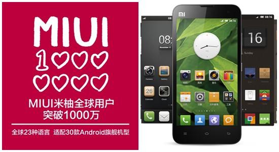 android-miui-10-millions-de-téléchargements-image-0
