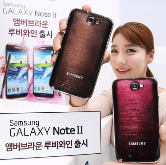 samsung-amber-brown-ruby wine