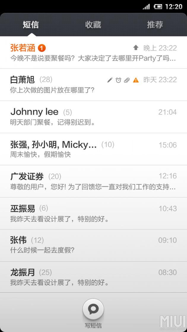 05_短信_1