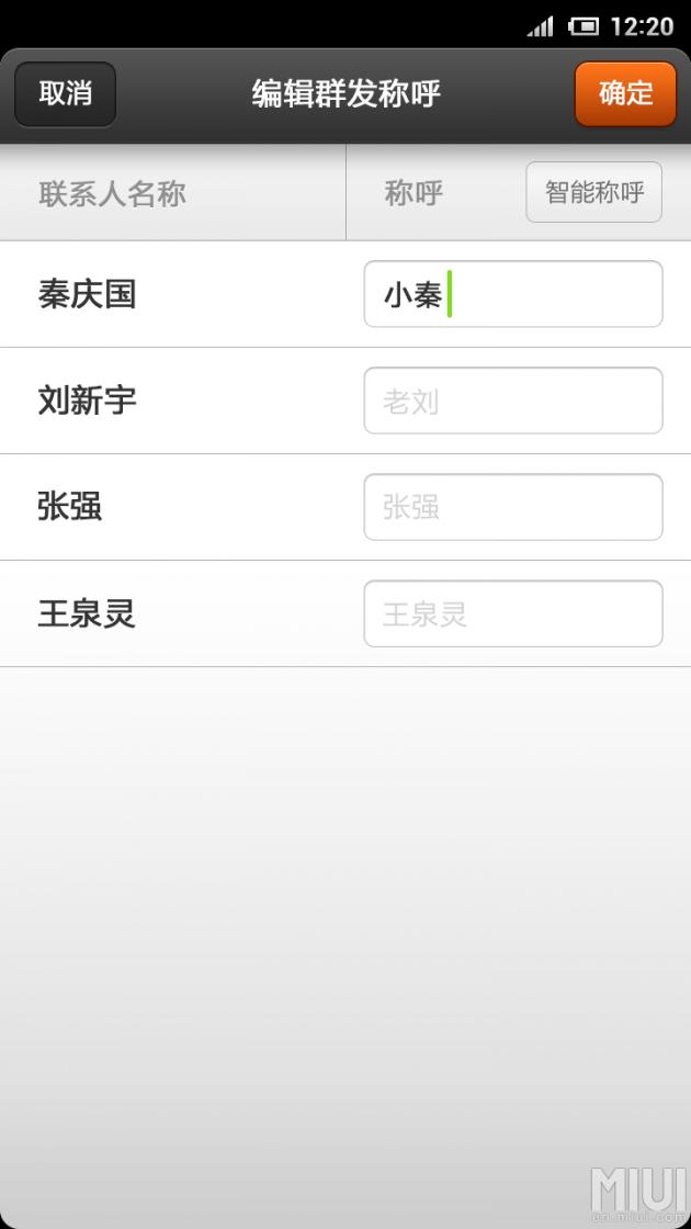 05_短信_2