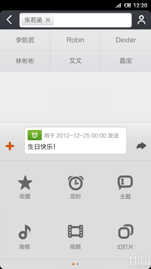 05_短信_3