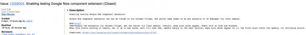 Screen Shot 2013-03-12 at 3.07.00 PM