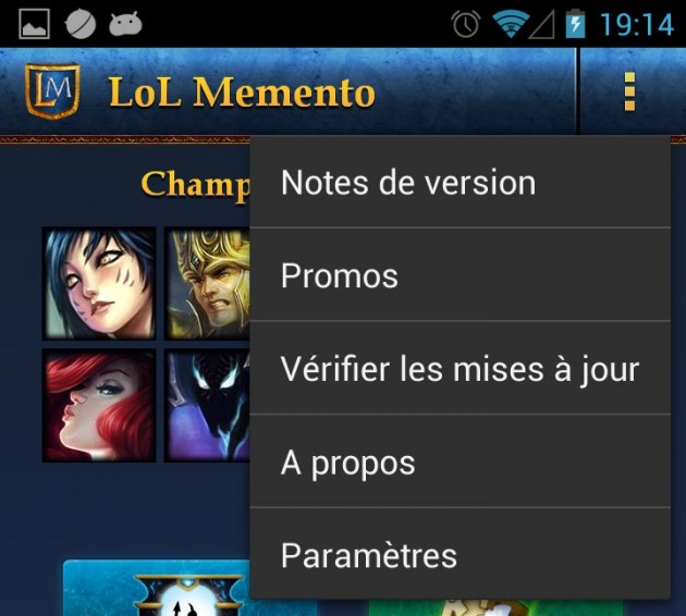 android-lol-memento-options-image-0