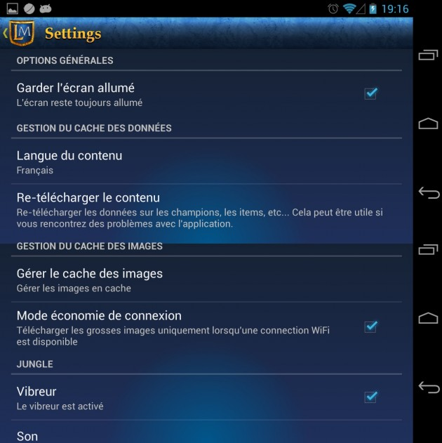 android-lol-memento-options-image-2