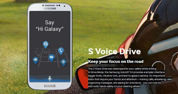 s-voice-drive