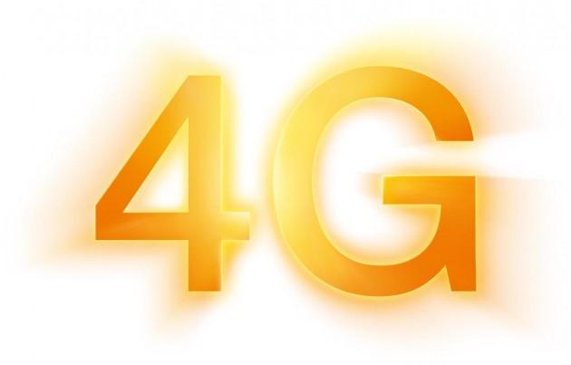 05544553-photo-logo-4g-orange