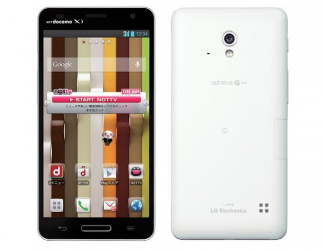 android image lg optimus g pro