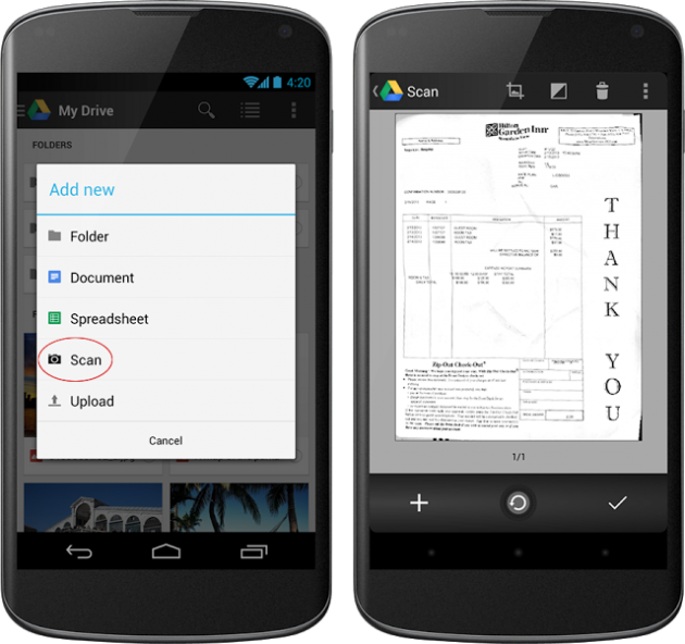 android google drive 1.2 image 1