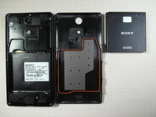 android-sony-xperia-a-back-dos-derriere-batterie-amovible-image-0