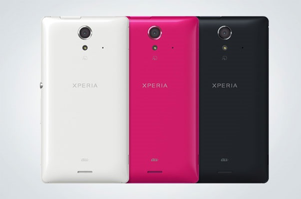 android sony xperia ul coque arrière couleurs