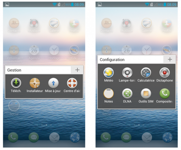 emotion-android-huawei-ascend-p2-frandroid-6