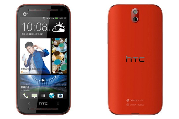 htc-desire-608t-android
