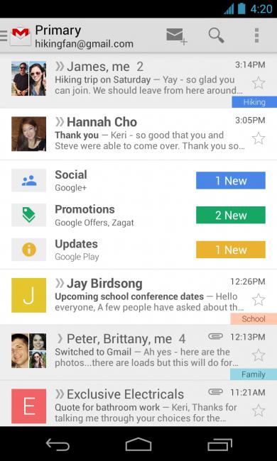 new-gmail-390x650