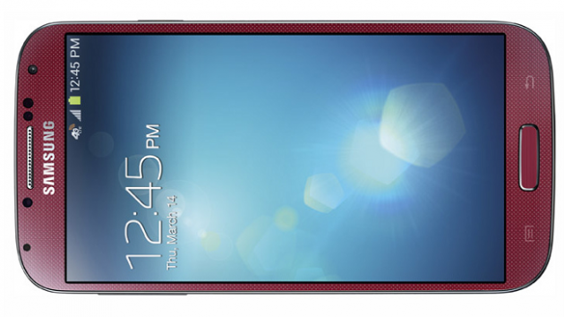 GS4Red