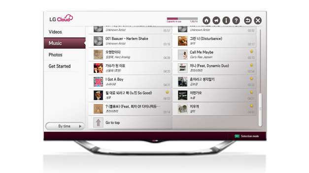 LG-Cloud-Smart-TV-application-4