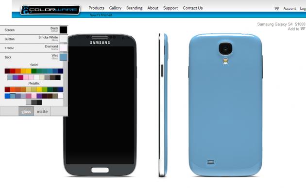 android colorware color ware samsung galaxy s4