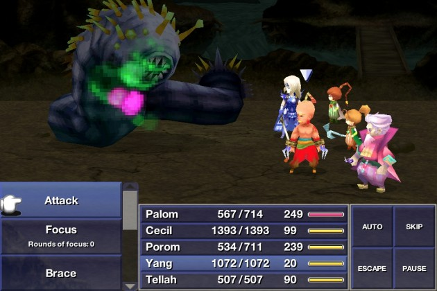 android final fantasy iv image 0