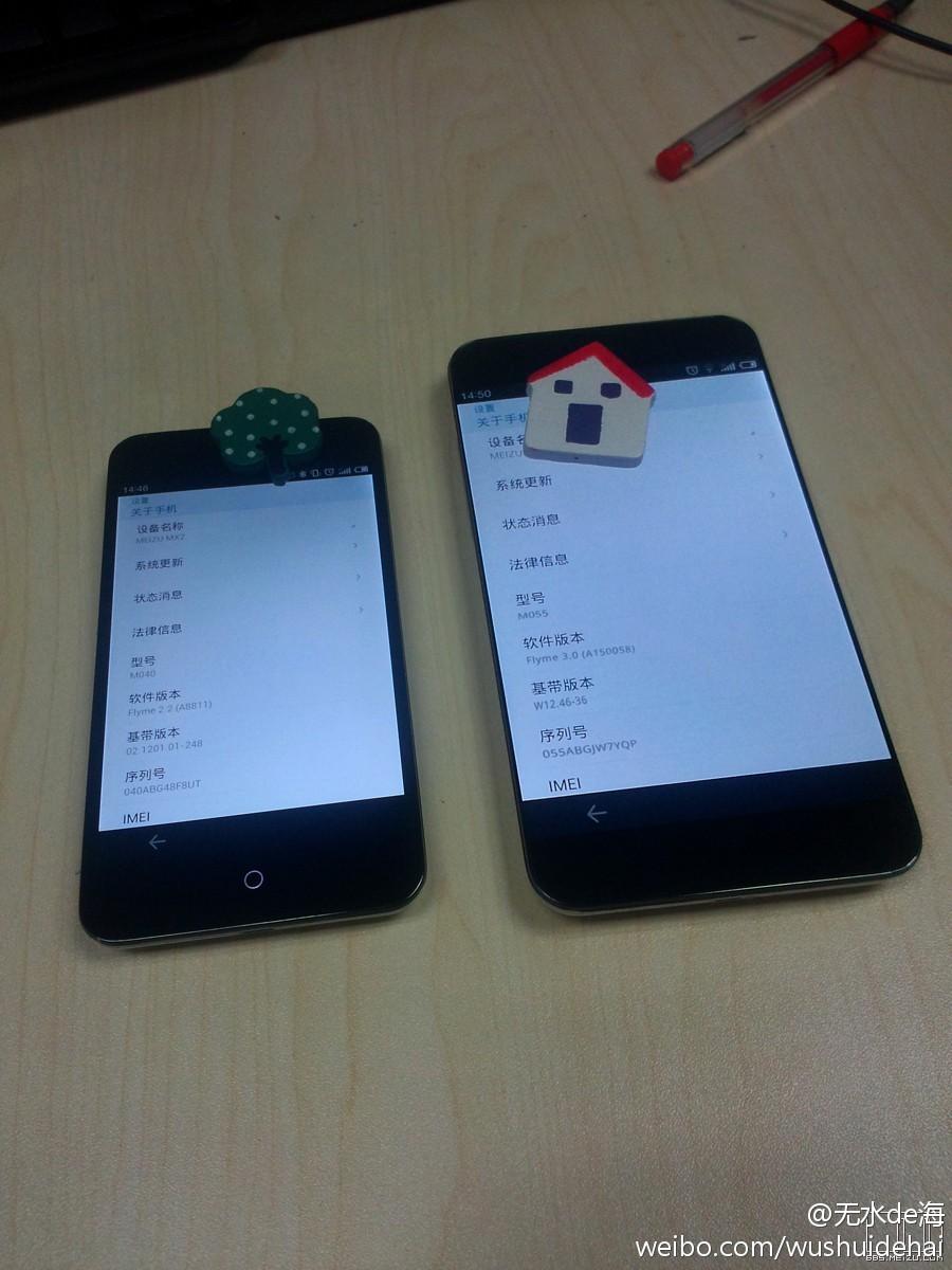 Des photos des nouveaux smartphones de Meizu ont filtré