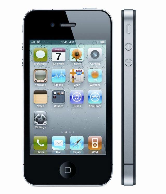 Samsung iphone 4