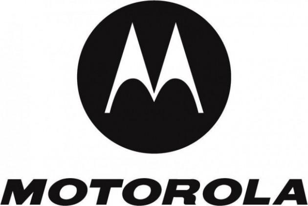 L'ancien logo de Motorola