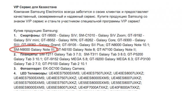 Samsung Galaxy Note 3 - Samsung Galaxy S4 Zoom