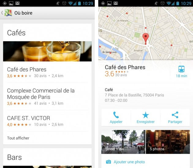 Android Google Maps 7.0 images 4