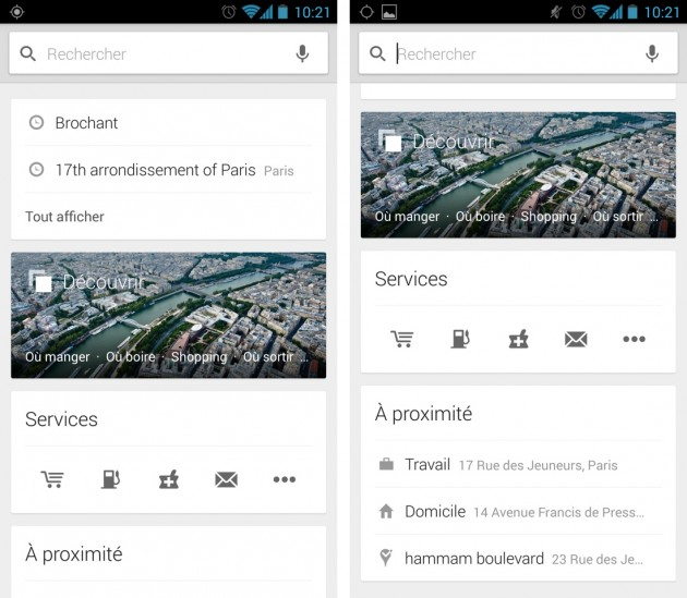 Android Google Maps 7.0 images 6