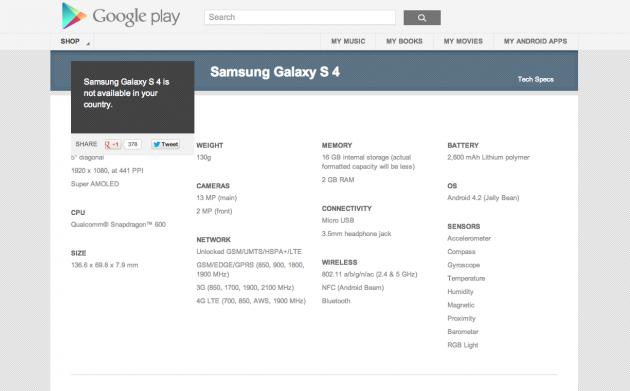 Capture d'écran 2013-07-09 à 10.24.50
