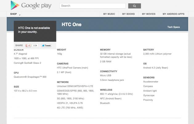 Capture d'écran 2013-07-09 à 10.25.16
