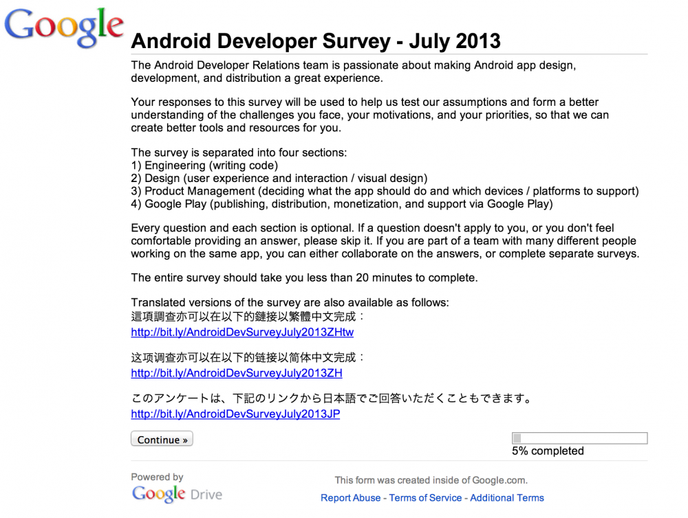 Android Developer Survey
