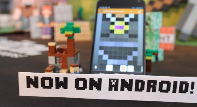 android minecraft skin studio