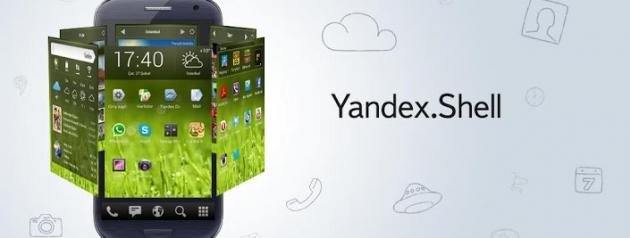 android yandex.launcher bannière