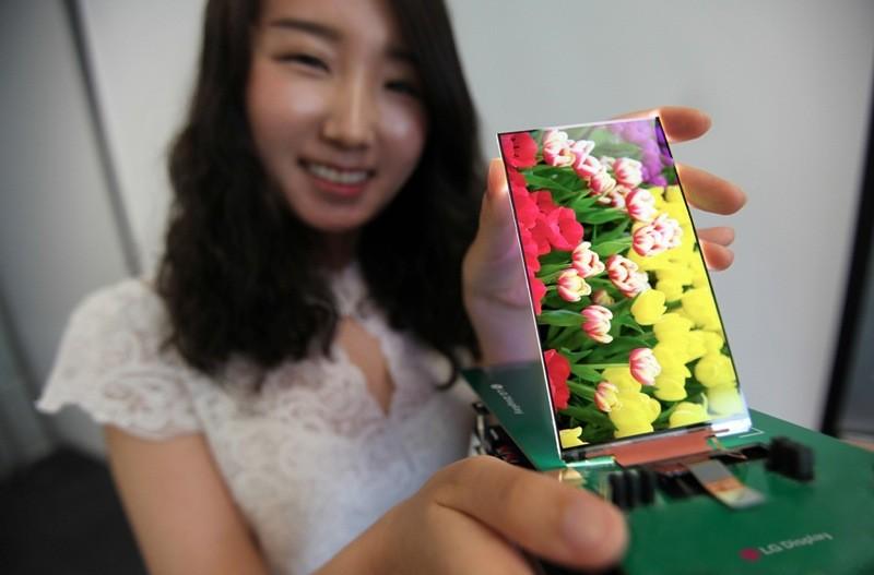 Ecran Full HD LG
