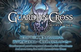 GuardianCross2