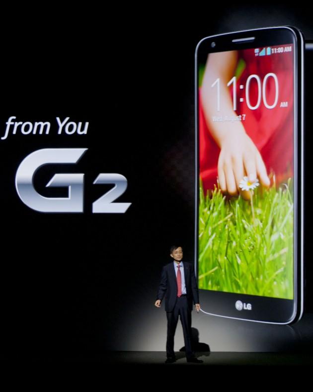 LG G2 New York 1[20130808062523099]