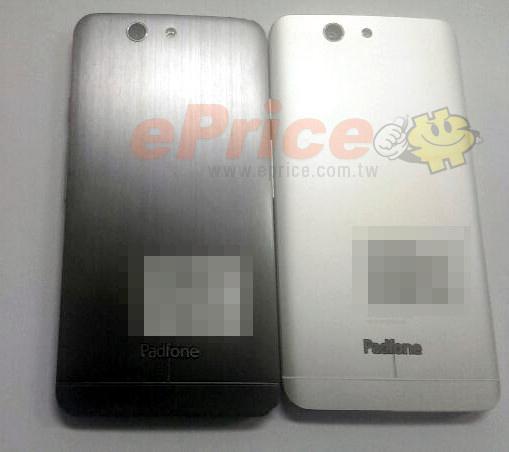 New-Asus-Padfone-Infinity-A86-leak1