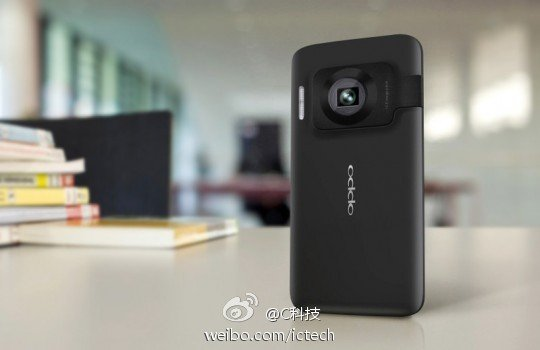 Oppo-N-Lens-phone-leaks-out