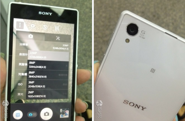 Sony_Xperia_Honami_Spotted_In_The_Wild__20.7_Megapixel_4K_Camera_Seems_Legit